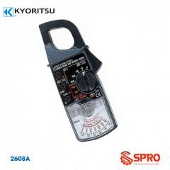 Ampe kìm dạng đồng hồ kim Kyoritsu 2608A