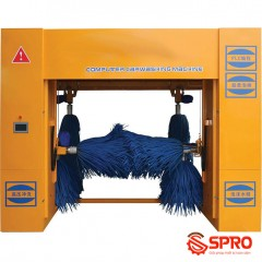 Thiết bị máy rửa xe ô tô tự động PROJET PRO-B588