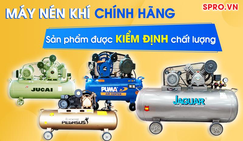 máy bơm hơi khí nén dành cho tiệm sửa xe máy