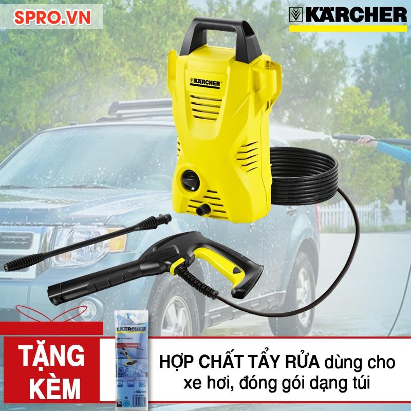 Nơi nối nguồn nước vào của máy xịt rửa xe gia đình KARCHER K2 Basic OJ