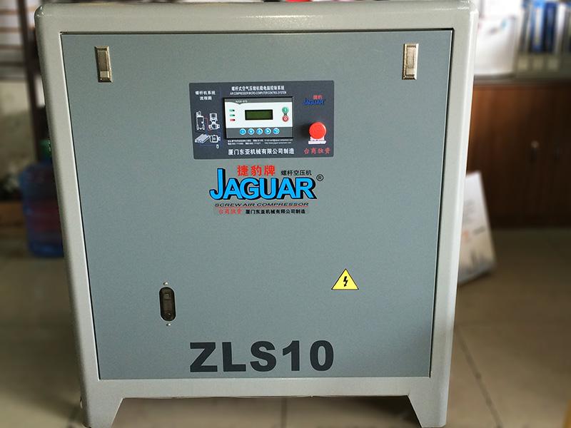 Máy nén khí trục vít 10HP Jaguar ZLS10 7.5kw