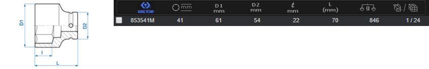 Khẩu tuýp (đen ngắn) kingtony 853541M - 41mm