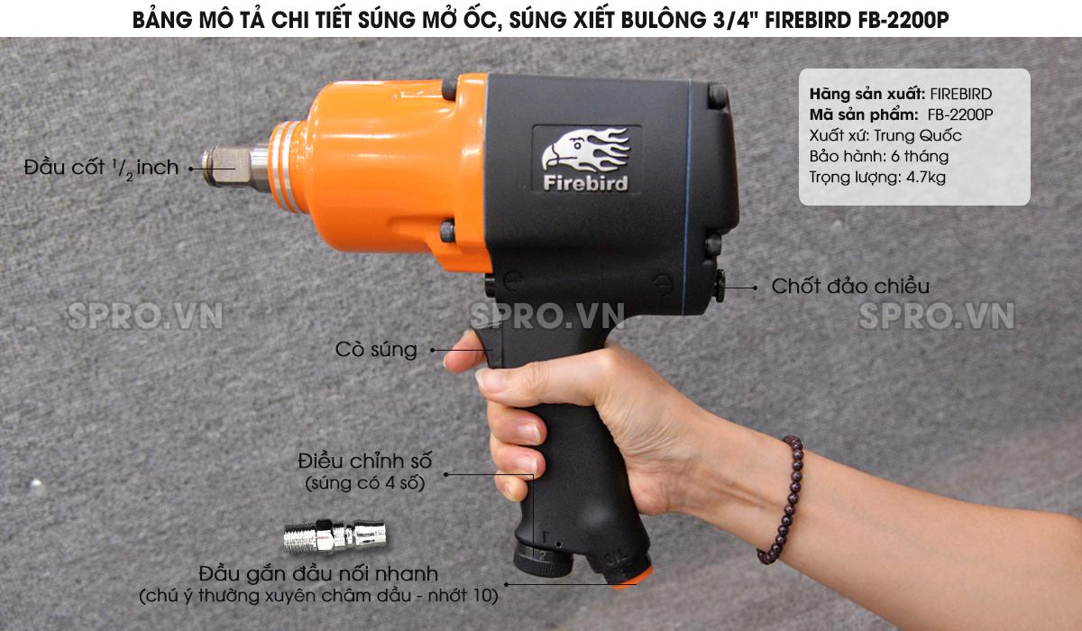 """Súng mở ốc, súng xiết bulông 3/4"""" FireBird FB-2200P"""