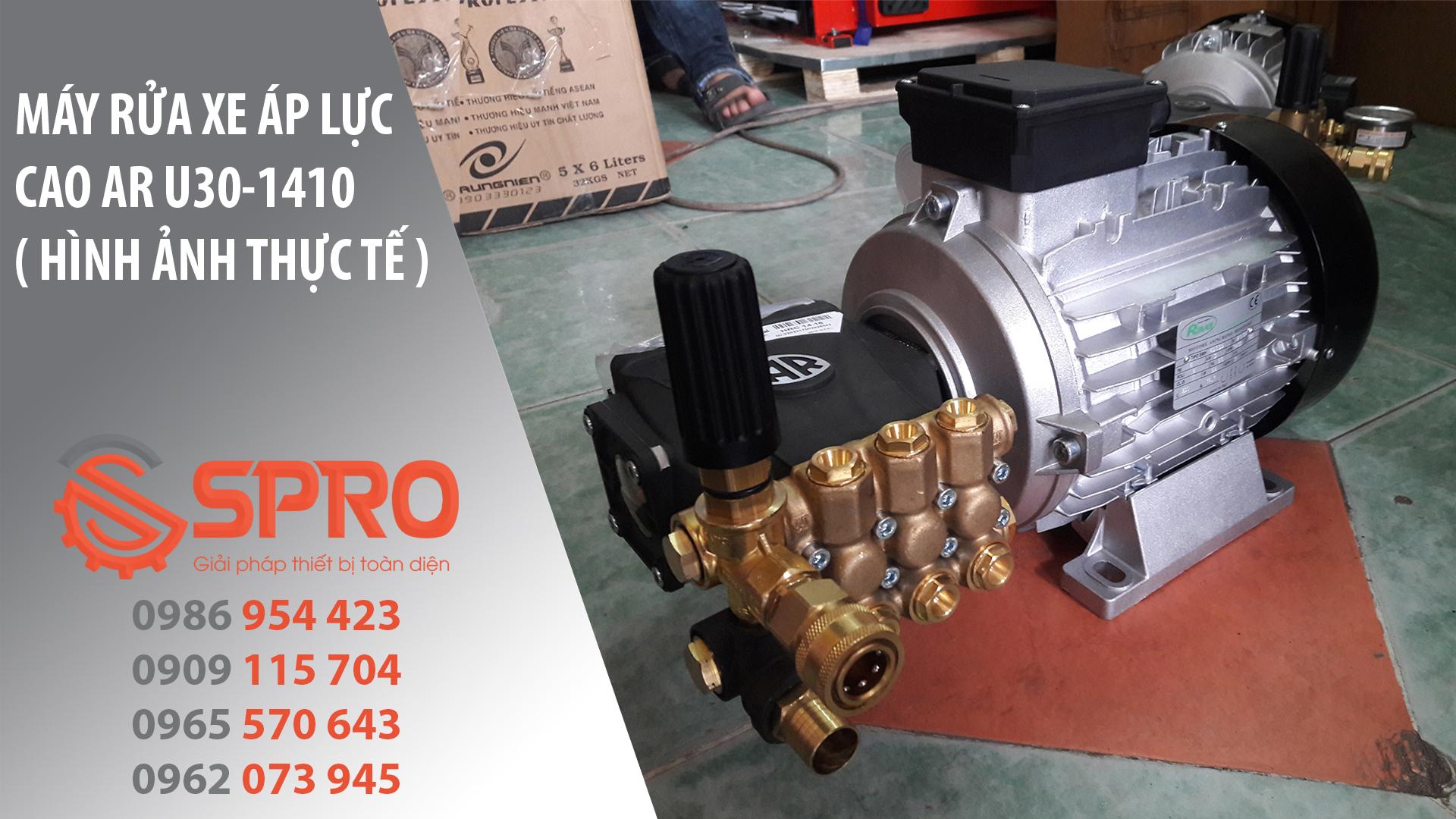 máy rửa xe áp lực cao AR U30-1410